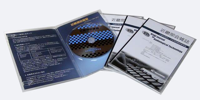 学術CD/DVD